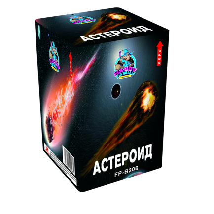 Астероид (FP-B206)