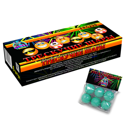 Трескучие шары (FPC229)