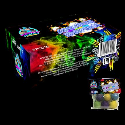 Дымные шарики (FPC230)