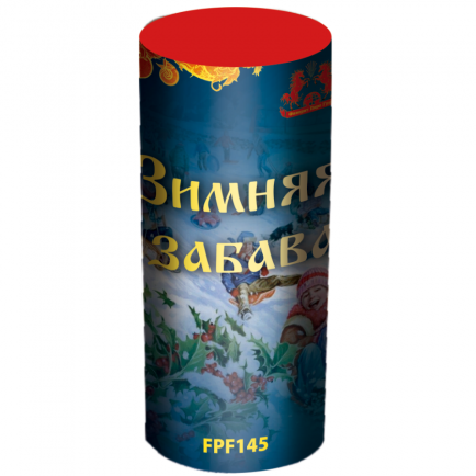 Фонтан Зимняя забава (FPF145)