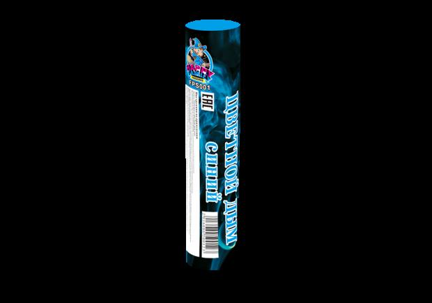 Цветной дым СИНИЙ (FPS001)