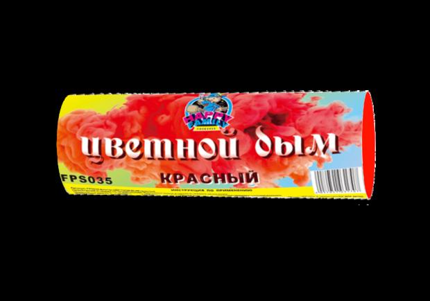 Цветной дым КРАСНЫЙ (FPS035)