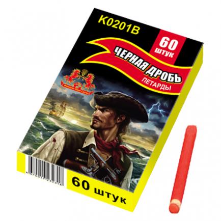 Петарда терочная ЧЕРНАЯ ДРОБЬ (K0201B)