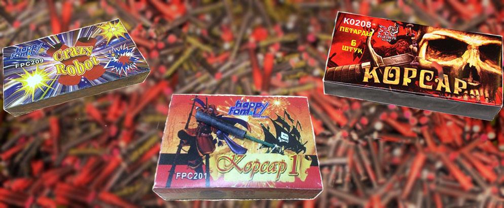 --59-mlcdk8aoyxn--p1ai - продажа оружия в